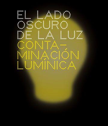 El Planetari ofereix una exposició que reflexiona sobre el problema de la contaminació lumínica