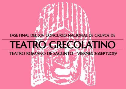 Sagunt celebra divendres la fase final i el lliurament dels premis del XIV Concurs Nacional de Teatre Grecollatí
